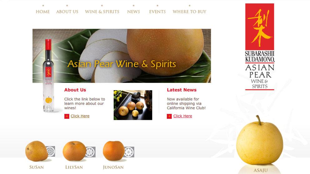 wines of subarashii
